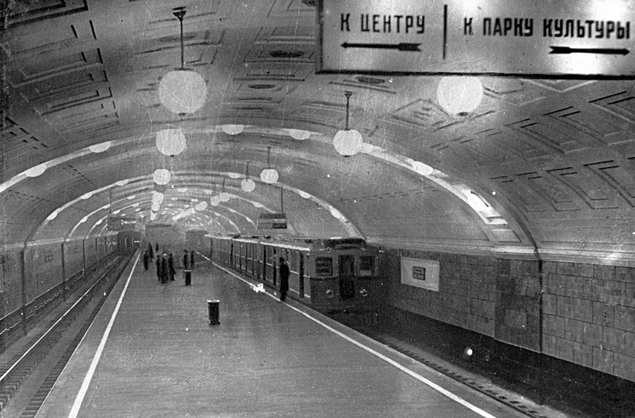351320 original - Как выглядели первые станции московского метро в год их открытия