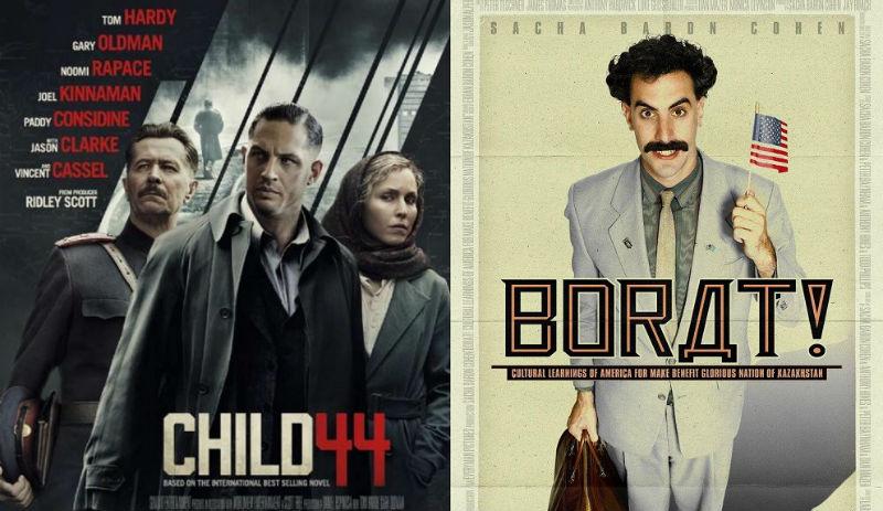 Запрещенные частные фильмы