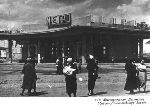 krasnosel2 - Как выглядели первые станции московского метро в год их открытия
