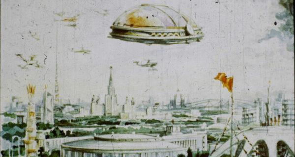 Назад в будущее: на антресолях нашли диафильм 1960 года о том, каким будет 2017год