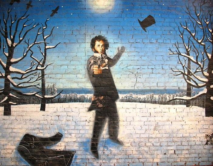 Невольник чести: 27 дуэлей Александра Пушкина