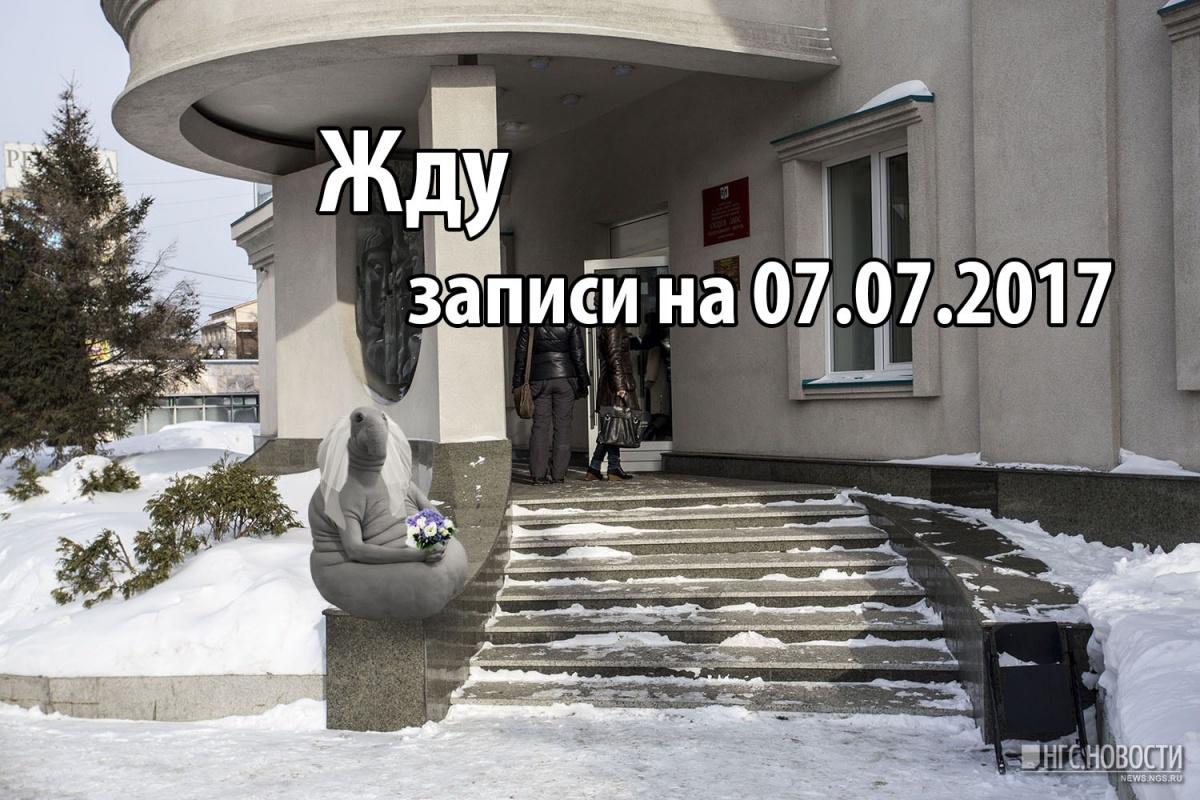 Культ волка  Славянская культура