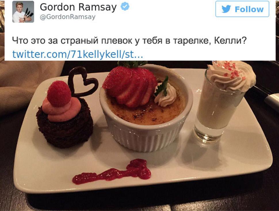 Эти люди пожалели, когда решили показать свои блюда в твиттере повару Гордону Рамзи