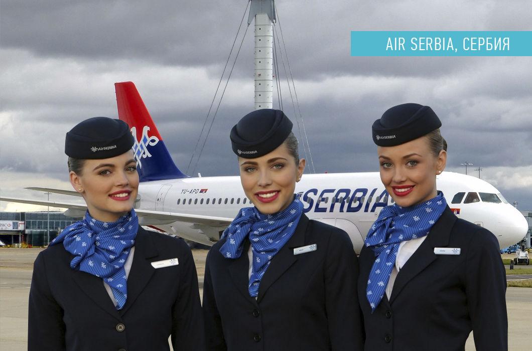 Секс стюардессы арабских авиалиний