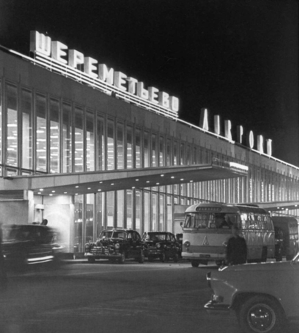 Как выглядел аэропорт Шереметьево в самом начале