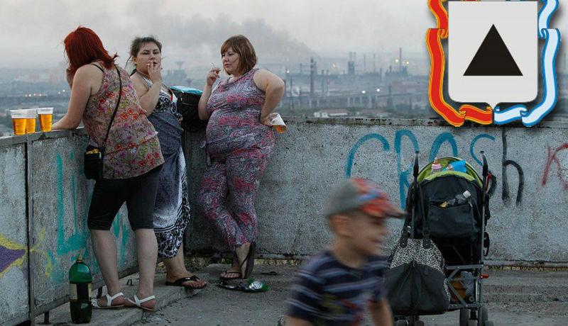 7 российских городов, из которых лучше уехать немедленно фото
