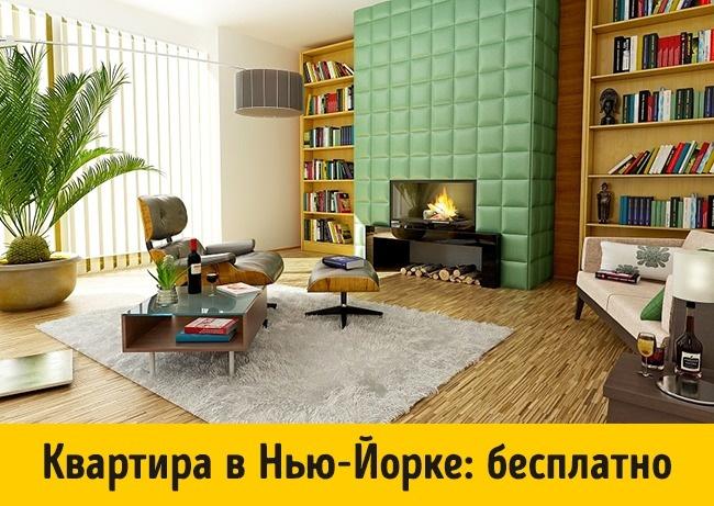 http://bigpicture.ru/wp-content/uploads/2017/05/01.jpg