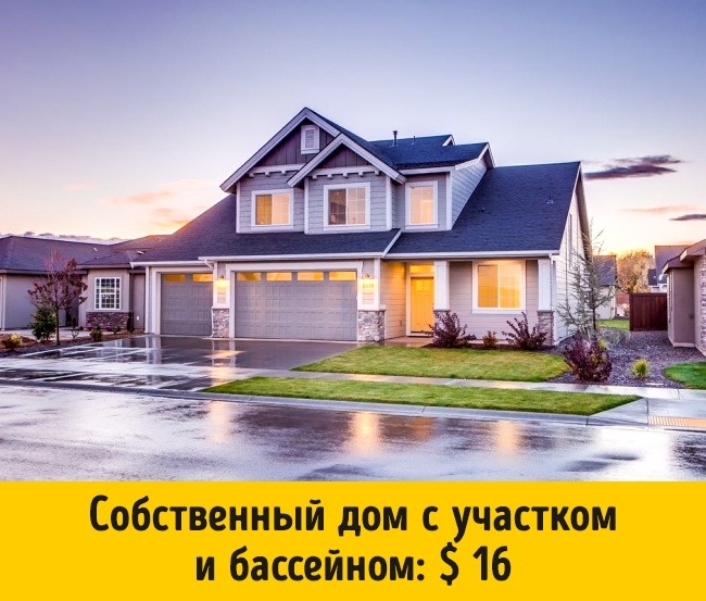 http://bigpicture.ru/wp-content/uploads/2017/05/031.jpg