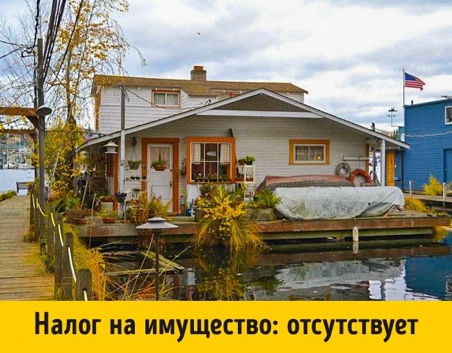 http://bigpicture.ru/wp-content/uploads/2017/05/051.jpg
