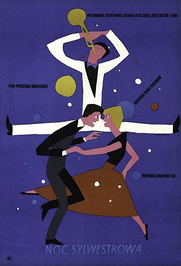 Зарубежные афиши к советским фильмам, балансирующие на ... - photo#11
