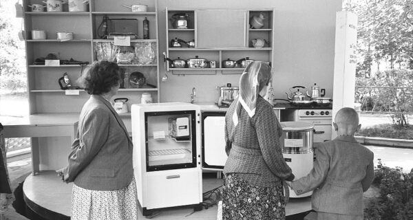 Как советские граждане видели будущее в 1959году