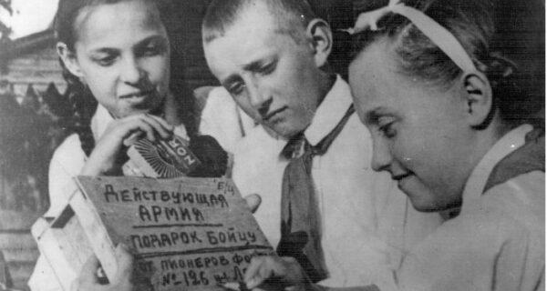 Самая долгая смена в истории «Артека» — с 1941 по 1945год