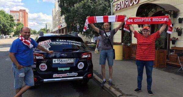 БигПикча сделала первый шаг к «золотому сезону»