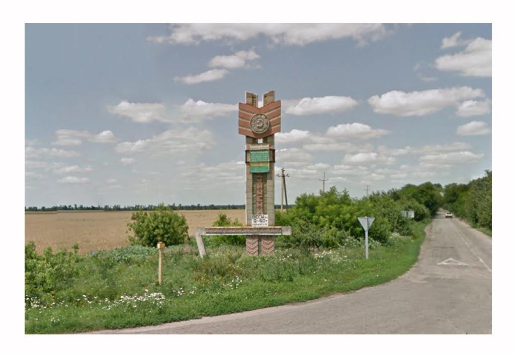 Советские стелы на въезде в город