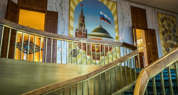 В каких условиях работают российские дипломаты вСША