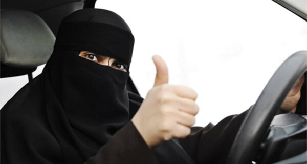 Женщины в Саудовской Аравии теперь уруля
