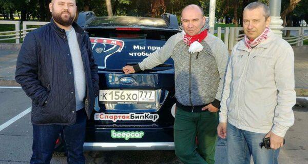 Петербург осуществил мечту коренного спартаковца