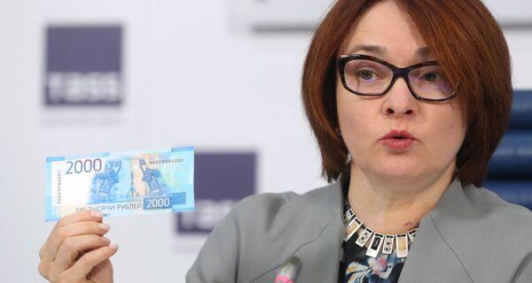 Центробанк ввел в обращение новые банкноты номиналом 200 и 2000 рублей