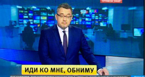 Как ведущие новостей выглядят вжизни
