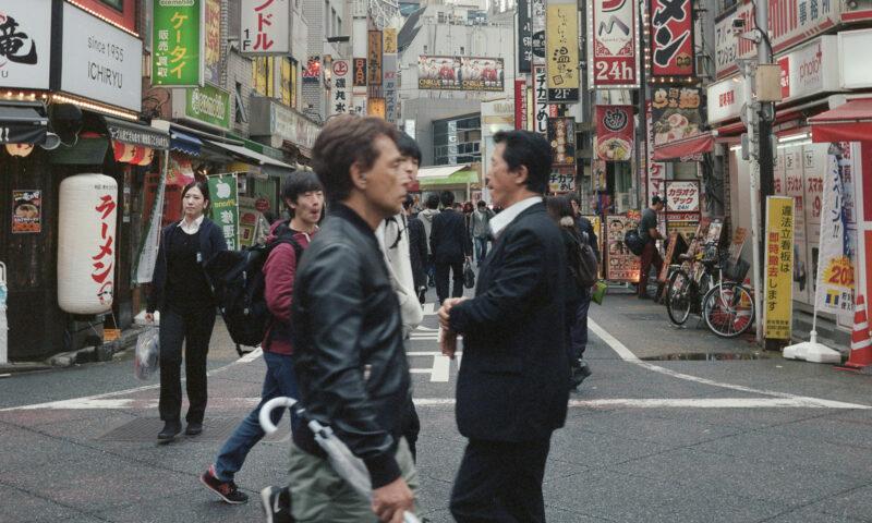 Япония. Почему хорошо жить в центре Токио?