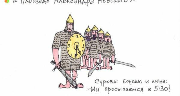«Суровы бороды и лица. Мы просыпаемся в 5:30»: петербургское метро в стихах