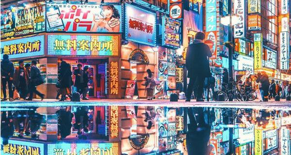 Как бьется сердце Большого Токио: яркая Япония в фотографиях Наохиро Яко