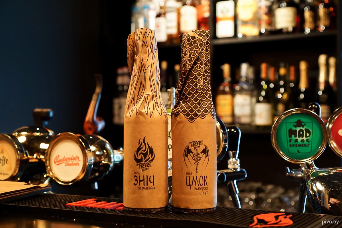 7a482ed77ce1 ... которой удалось выйти на рынок не только баров, но и магазинных полок.  При этом в наименованиях своего пива ребята используют белорусский  фольклор, ...
