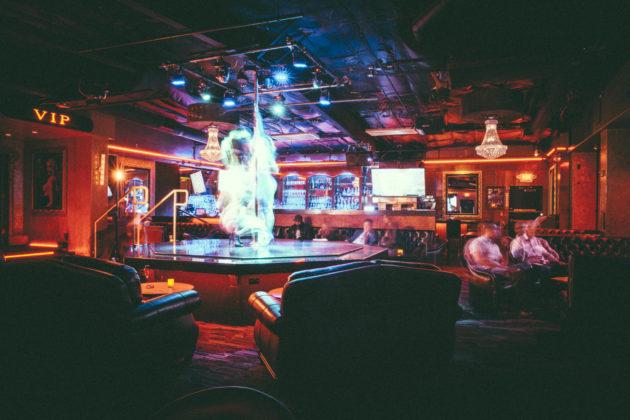 Клубы с народным стриптизом ночная работа в москве клуб
