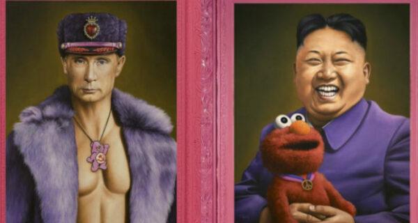 Диктаторы в розовых очках: издевательские карикатуры на известных политиков