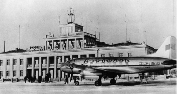 5 ноября 1946 года — самый черный день в истории аэропорта Внуково