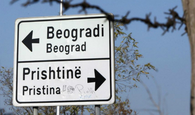 kosove serbia roadsigns main