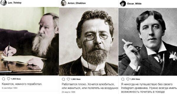 Как бы выглядели аккаунты Толстого, Чехова и других писателей, если бы у них был Instagram