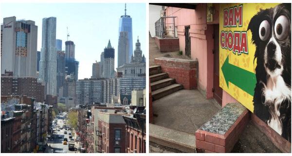 Киров против Нью-Йорка и другие аватарки городов на Google Earth