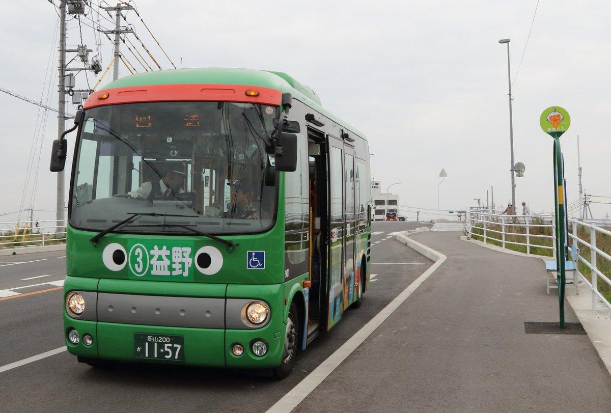 есть среди фото японских автобусов особенностью