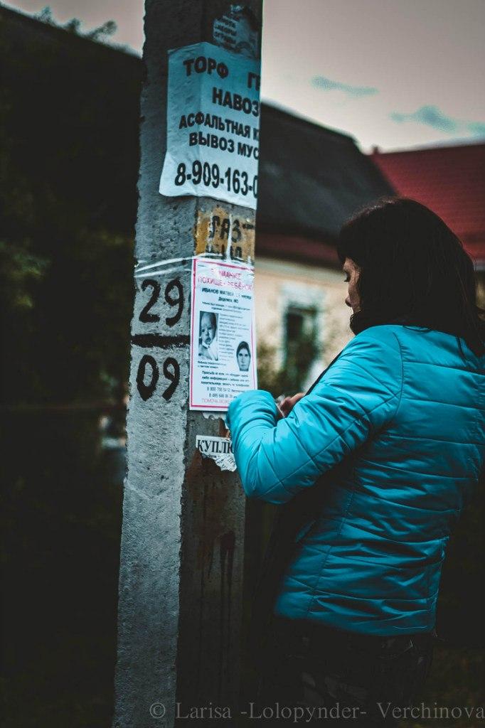 «Запоминаются те, кого мы не нашли»: три истории волонтеров «Лизы Алерт» людей, очень, поисках, поисков, поиск, человек, поиски, может, Алерт», поиска, найти, когда, больше, нашли, много, человека, нужно, должен, время, оперативно