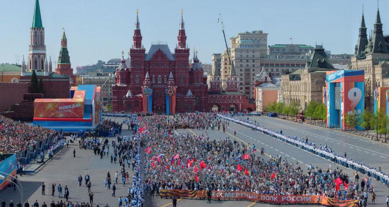 Участники «Бессмертного полка» в Москве смогут найти себя на панораме в 20 миллионов пикселей