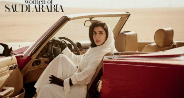 Теперь можно: принцесса Саудовской Аравии снялась за рулем для обложки нового Vogue