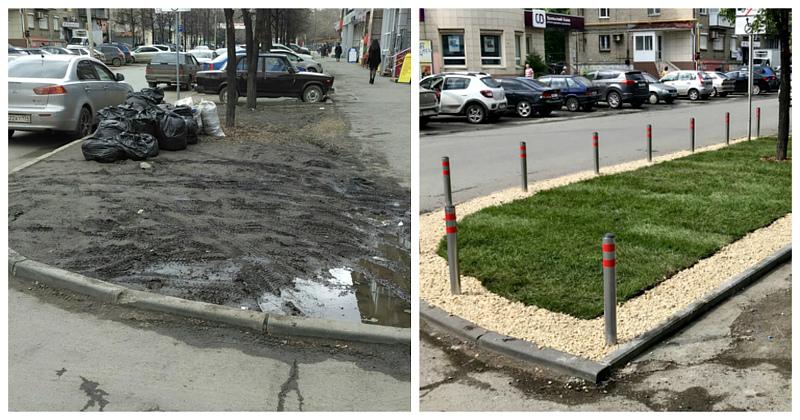 Газон без чиновников: как ребята сделали Челябинск чуть менее суровым