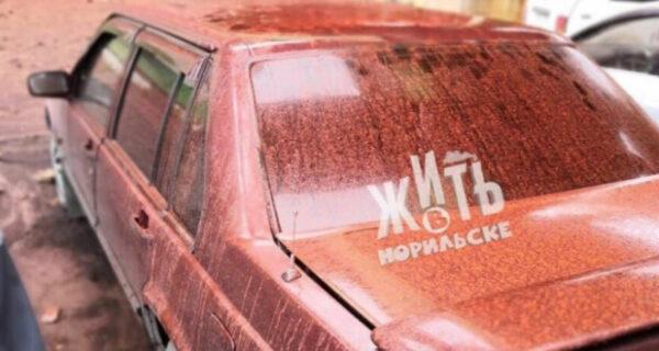 «Предвестник апокалипсиса»: в Норильске прошел красный дождь