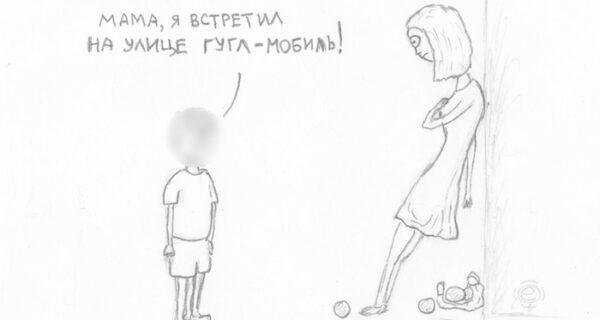 Юмор не для всех: карандашные шутки-рисунки