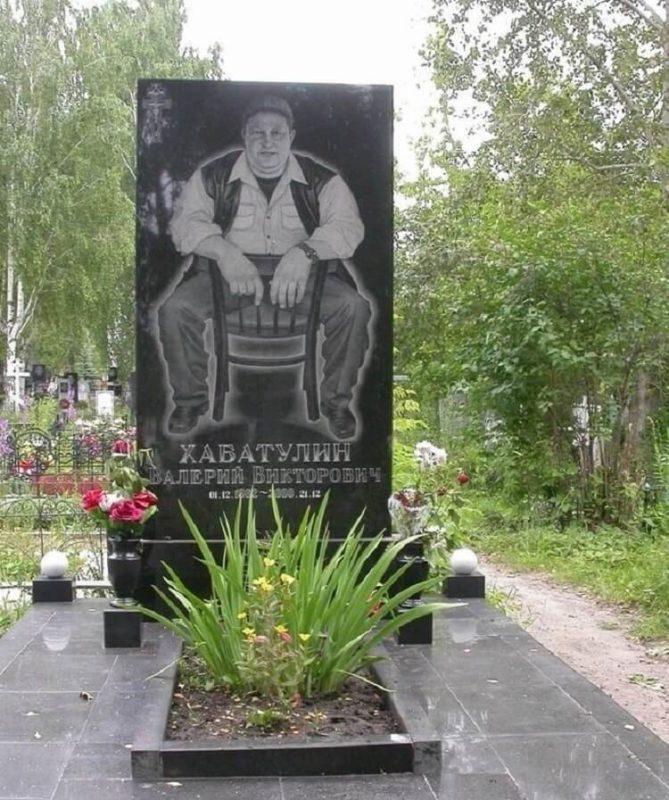 Криминальный авторитет казбек днепропетровск фото