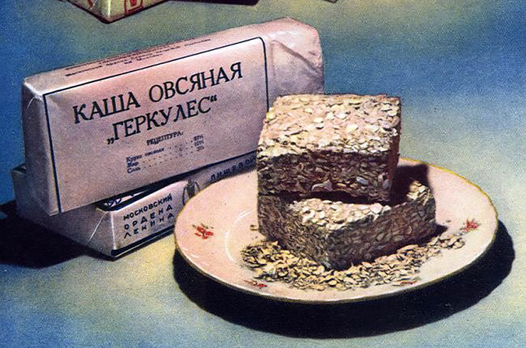 According to GOST: the 10 best Soviet and beauty recipes