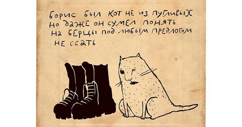 Смешные стихи из картинок, картинки тему мая