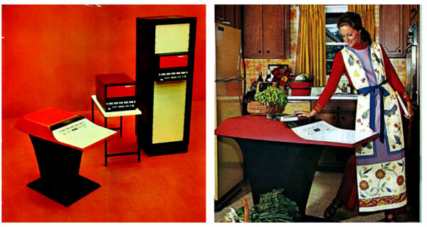 Кухонный компьютер Honeywell Kitchen: мечта домохозяек 70‑х, которая оказалась ненужна