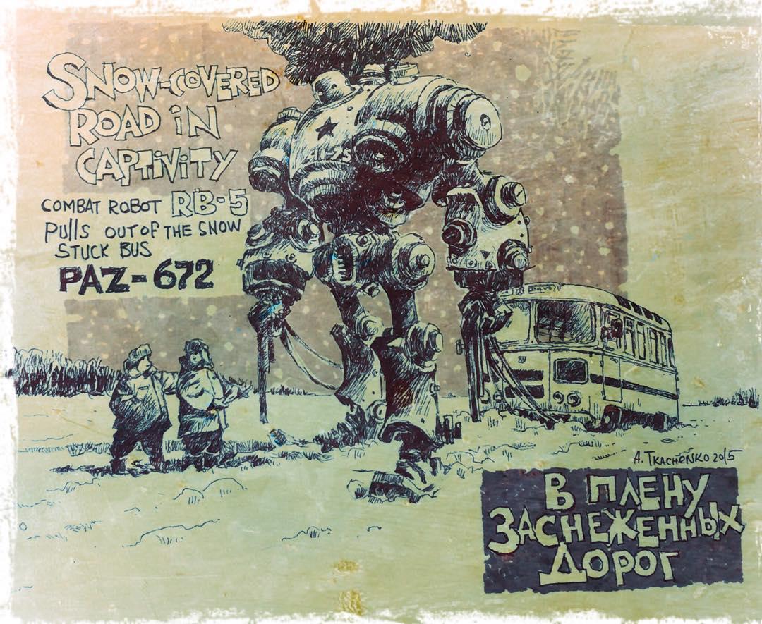 Кастомные ЗИЛы, роботы и Баба-Яга: как выглядит советский дизельпанк