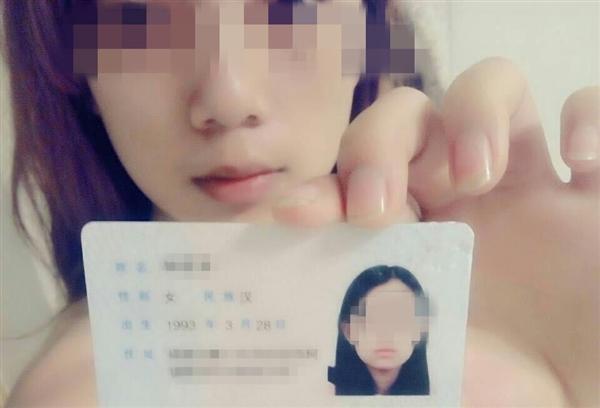 Китайские кредиты, или Деньги под залог голого тела фото
