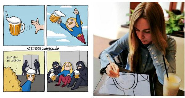 Звезды российского шоубиза в образах супергероев и другие смешные комиксы художницы из Челябинска