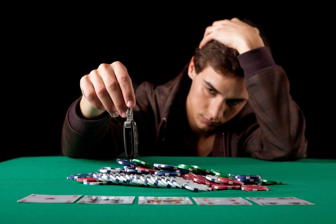 Играть в карты без проигрыша казино 763