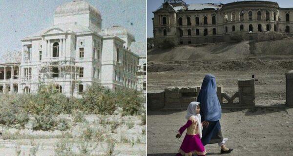 Контрасты Афганистана: конец 1920‑х годов и современность