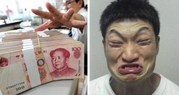 Работник китайского банка украл миллион долларов и отделался выговором